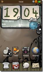 Screenshot_2012-05-19-19-04-30
