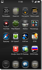 Screenshot_2012-05-25-17-00-24