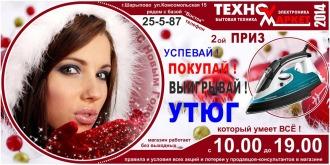 10_12_2013v1.jpg