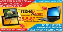 Tablet&Notebook